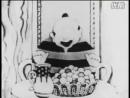 1918 Urashima Tarou повторная загрузка