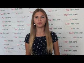 Прогноз ставок Динамо Волынь | УПЛ | Ребров Кварцяный