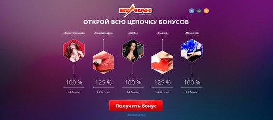 Шихирман нелля-казино шангрила москва отзыв о онлайн казино адмирал