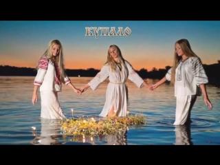 СЛАВЯНО-АРИЙСКИЕ ВЕДЫ в защиту Древней Русской Культуры