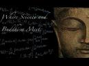 Посмотрите это видео на Rutube Буддизм и наука точки соприкосновения