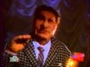 Куклы: Спиритический сеанс (02.12.1995)