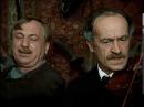 Не горюй! комедия, реж. Георгий Данелия, 1969 г.