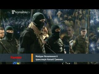 21 февраля 2014. Киев, евромайдан. Правий сектор не складе зброї - Ярош
