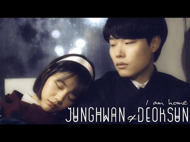 R1988 ► I am home (Junghwan♥Deoksun)