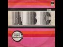 Yugoslavian Psych/Funk/Jazz - ABC Ansambl Angela Vlatkovića - Snovi (1975, LP)