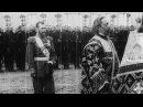 Romanovs Piety of the Russian Tsar Nicholas II