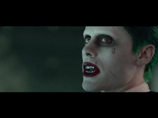 Skrillex  Rick Ross - Purple Lamborghini [Official Video] (OST Отряд самоубийц / Suicide Squad )