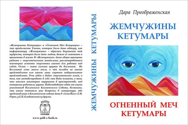 Издательство золотая книга отзывы удаленная работа работа фрилансером ростов на дону