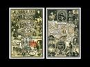 Ах Україненько Старовинний кант XVII XVIII ст