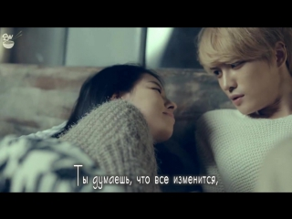 GW Kim Jaejoong - Just Another Girl рус.саб