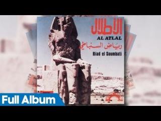 Arabic Traditional Music / الموسيقى العربية التقليدية