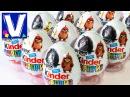 ► Киндер сюрпризы Энгри Бердс 2016 Собираем Коллекцию Kinder Surprise Angry Birds Movie 2016