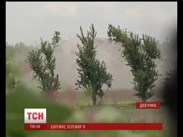 Кількість обстрілів на Донбасі збільшилася вдвічі