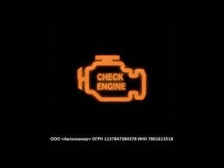 Диагностика авто при помощи мобильного устройства и obd2 адаптера