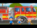 ПОЖАРНАЯ МАШИНА ТУШИТ ПОЖАР Мультики для детей про пожарную машинку мойка и ремонт