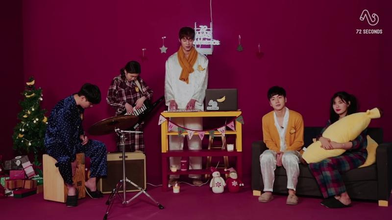 [Marry Christmas] 우리 바나나의 기억 - 72초TV, 72MAS~