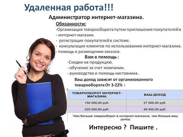Заказы для удаленной работы сайты фрилансе