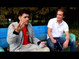 "Bboy Fast Foot   Интервью для ""Брейк-Базы"" # 1"