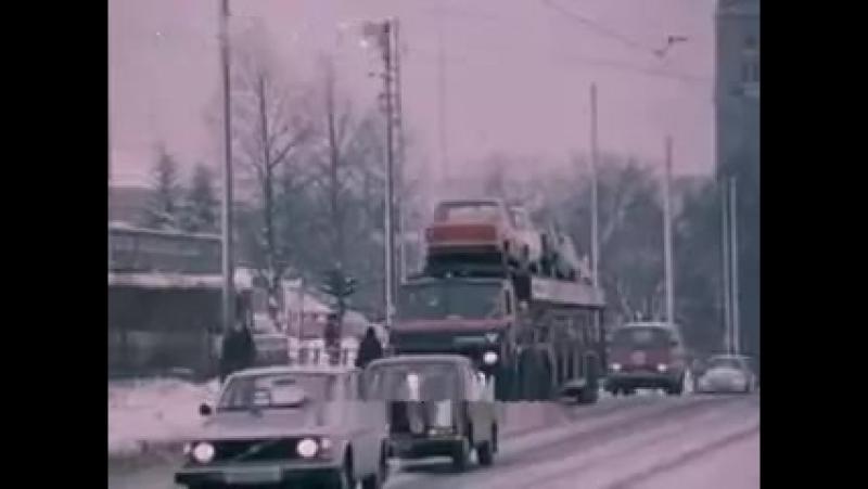 KONELA 1979