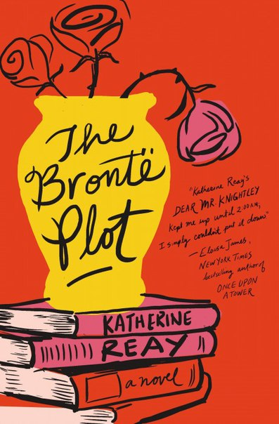 Katherine Reay - The Bronte Plot