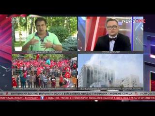 Эксклюзив. Саакашвили: турецкий переворот выгоден именно Путину