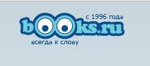 Скидки Books.ru