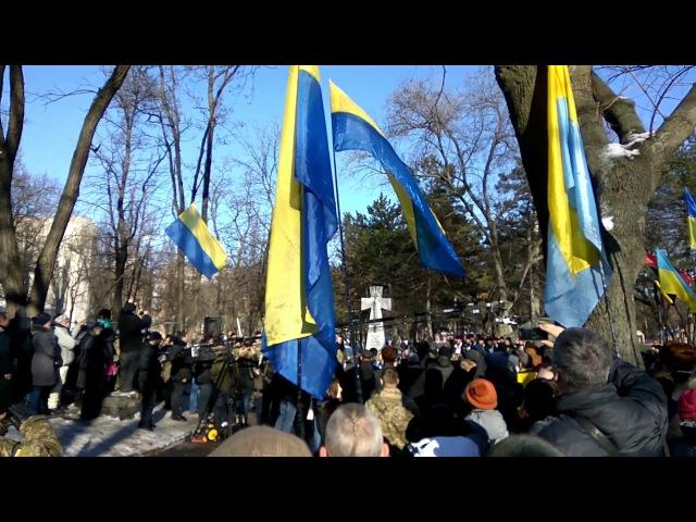 Відкриття меморіалу памяті воїнам УНР у Дніпрі на честь Дня Соборності України
