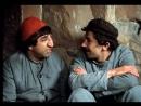 Фрунзик Мкртчан и Вахтанг Кикабидзе А хочешь конфетку дам Эпизод в тюрьме с Х Ф Не горюй 1969