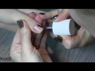 Стойкий маникюр, технология нанесения. Kodi Professional Rubber Base top Gel 8 12 14 30 ml Каучуковая основа база и топ Коди