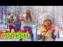 Горловое пение Этника Folk Music Siberia гр Otyken Жених