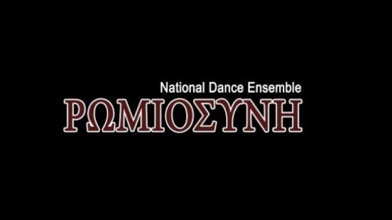 Khorumi Samani by Georgian National Ballet SUKHISHVILI Juniors