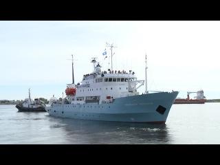 """Экспедиция """"Арктического плавучего университета"""" отправилась в высокие широты"""