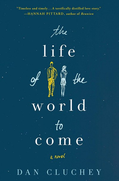 Dan Cluchey - The Life of the World to Come