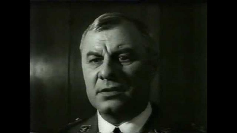 Последний рейс Альбатроса 1971 (4 серия)