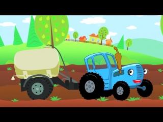 ОВОЩИ - развивающая песенка-мультик про полезную еду и синий трактор для малышей