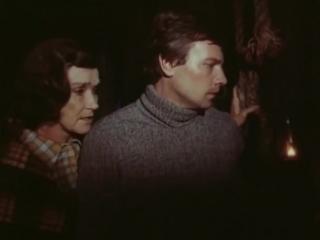 Долгая дорога в дюнах (1980-81) - мелодрама, реж. Алоиз Бренч