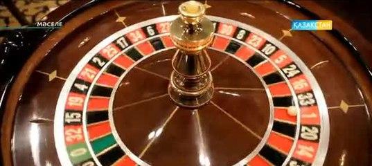 Әділ онлайн казино