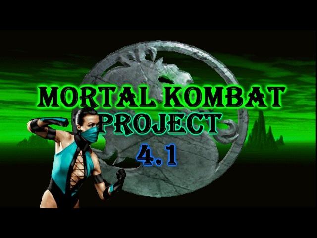 M U G E N Mortal Kombat Project 4 1 Saphira Ladder