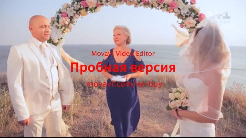 Телеканал 1 1 телешоу Поверніть мені красу Життя після шоу Церемония бракосочетания Слитикова Татьяна