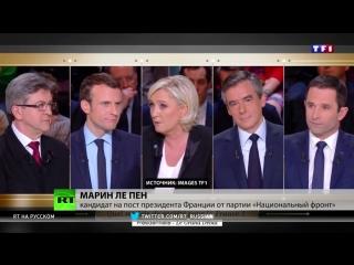Иммиграция, буркини и Путин_ о чём говорили на первых предвыборных дебатах во Франции
