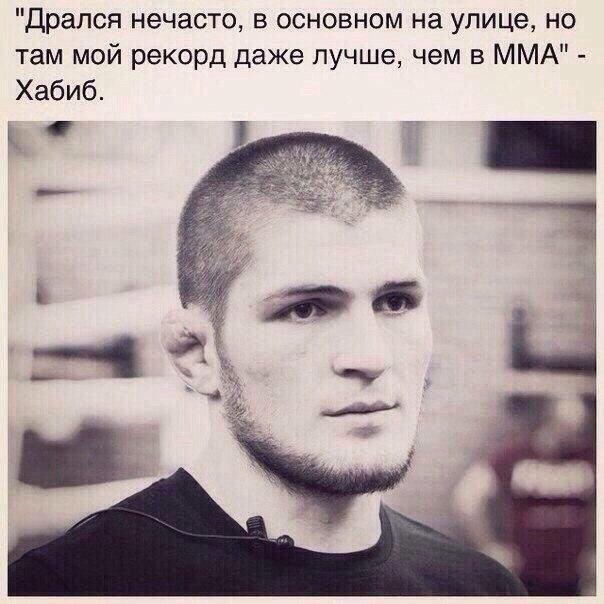 Заур дзауров фото