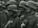 Марш Ein Heller und ein Batzen Wehrmacht немецкая кинохроника