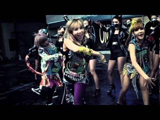 [PV] 2NE1 - UGLY (Japanese Ver.)