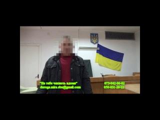 Суд освободил от ответственности очередного участника Программы СБУ «Тебя ждут дома»