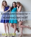 Ирина Таланина фотография #20