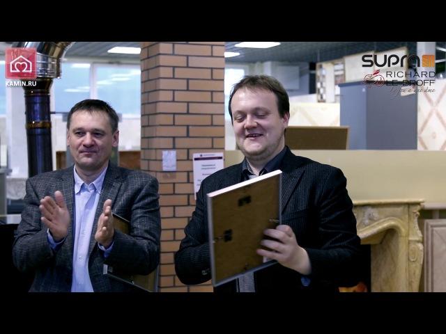 Продавцы №1 в России продукции SUPRA и Richard Le Droff