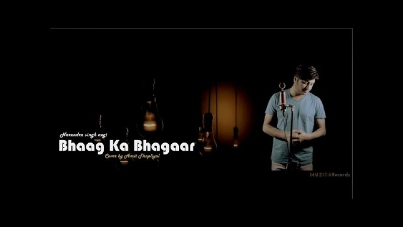 New Garhwali Song Bhaag Ka Bhagaar Narendra Singh Negi ft Amit Thapliyal