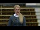 Політична боротьба має бути цивілізованою Юлія Тимошенко