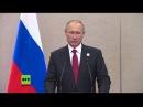 Putin hält Pressekonferenz zur Bilanz des BRICS-Gipfels in China ab deutsche Simultanübersetzung